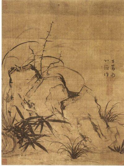 Zhao mengfu - shanghaimuseum3